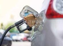 油价五连跌!松滋的车主们赶紧去加油吧!