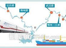 荆州港到武汉港…… 湖北铁水联运骨架网初步成形
