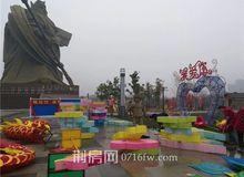 """26日起 关公义园迎春灯会将再次点""""靓""""荆州!"""