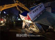 荆州中心城区最后一个邮政报刊亭退出街道