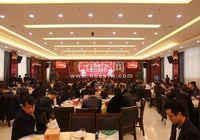 开门红:石首市新签约3个项目总投资17.5亿元