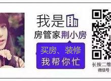 【月报】春节前土地和住房供应减少 住房成交回落