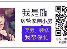 省住建厅副厅长金涛率队调研房地产市场