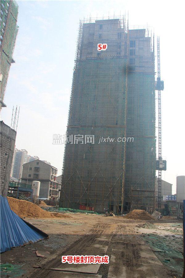 翔宇华庭2期5号楼.JPG