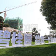 石首碧桂园利达城项目实景图