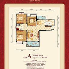 龍城怡景園(二期)4#樓 A戶型圖