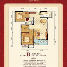 龍城怡景園(二期)4、5、7#樓 B戶型圖
