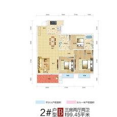 信达 江城壹号2#B户型户型图