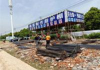 達寶財富中心二期建筑工程進度公示