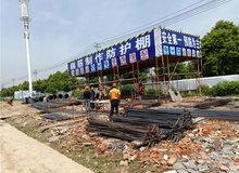 达宝财富中心二期建筑工程进度公示