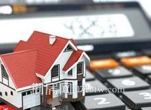 在缴纳购房定金之前 有哪些注意事项?