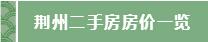 /lpfile/2019/06/05/2019060516261248709pkvtpo.jpg