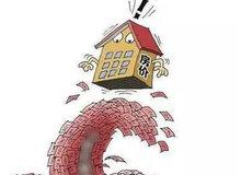 買房看單價還是總價?房價受哪些因素的影響