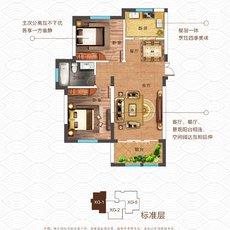 东都怡景·熙湖XG-1户型图