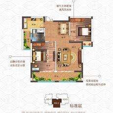 东都怡景·熙湖XG-2户型图