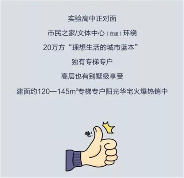 /lpfile/2019/08/20/2019082015100684468eknjch.jpg