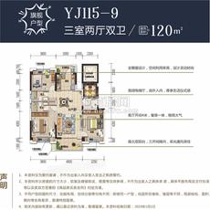 碧桂園·交投御府YJ115-9戶型圖