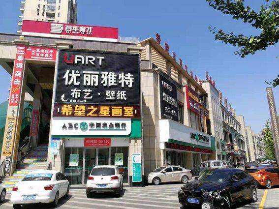 公安新天地在營KTV帶租約商鋪優質出售(一手資源,非中介,非二手)