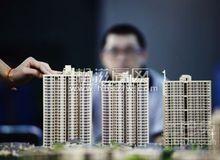 房地產調控持續,三四線樓市真的涼了嗎?