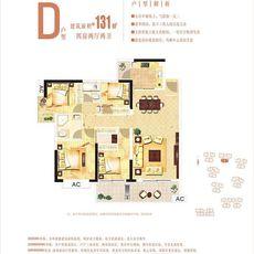 万森国际广场D户型户型图