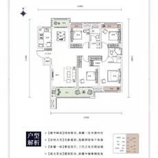 阳光城文澜公馆雍景户型图