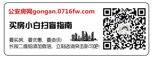 /lpfile/2020/01/03/2020010314484458985pchygi.jpg
