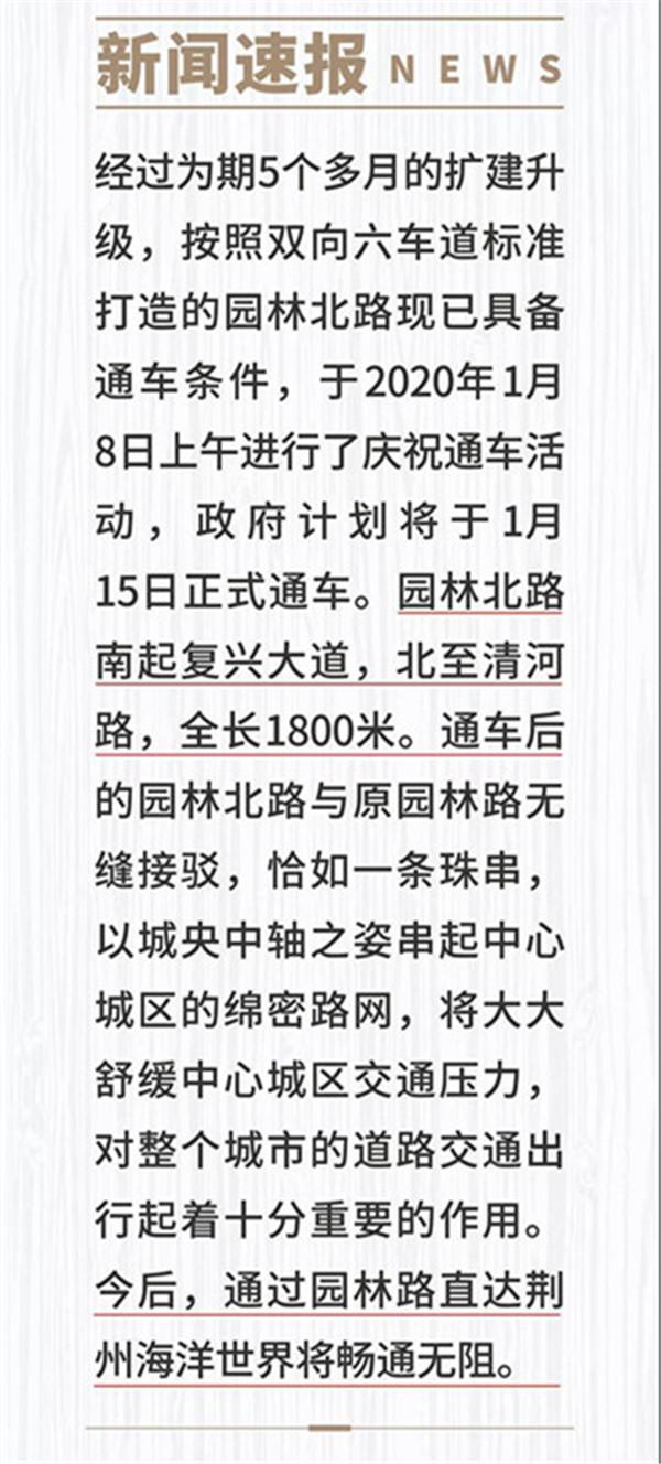 /lpfile/2020/01/09/2020010908564214582oc8mit.jpg