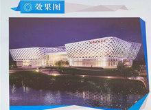投资超8亿!荆州市民之家开建 预计2022年6月竣工
