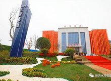 1月16日闽洪·水岸豪庭营销中心盛大开放!