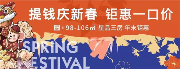 春节归家倒计时 你有多久没回荆州了?