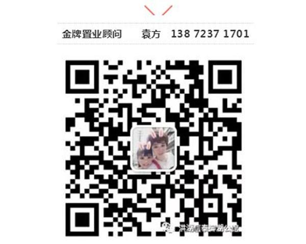 /lpfile/2020/02/12/20200212195446354379sp8d8.jpg