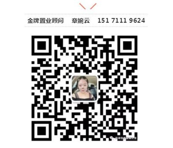/lpfile/2020/02/12/20200212195517152286dkwvj.jpg