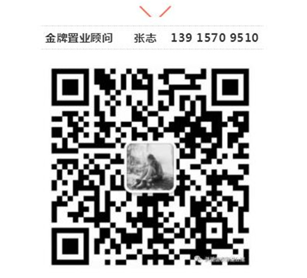 /lpfile/2020/02/12/20200212195526787432jeddq.jpg