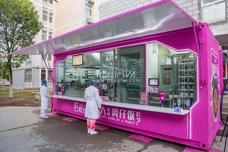 放心!武漢醫護人員吃上機器人做的飯了!