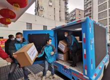 荆州海洋世界党支部:用爱心穿越寒冬
