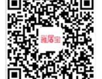 雅居樂錦城線上訂房享鉅惠 無憂置業五重禮!