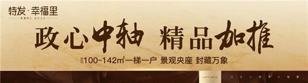 特发地产党支部向荆州市捐赠抗疫物资
