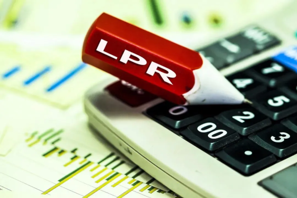 LPR新利率出炉 这个春天 又是买房的季节!