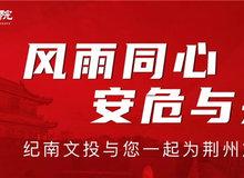 3月24日 曲池東院品牌展示館安心盛放!