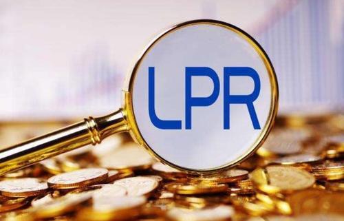 买房选lpr还是基准利率划算?