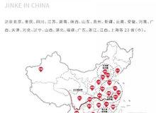荆州你好我是金科 这是我的2020新名片