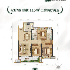 中建︱城发 荆江之星A3户型户型图