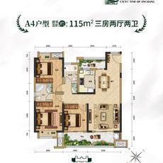 中建︱城发 荆江之星A4户型户型图