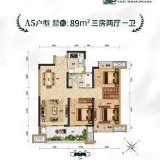 中建︱城发 荆江之星A5户型户型图