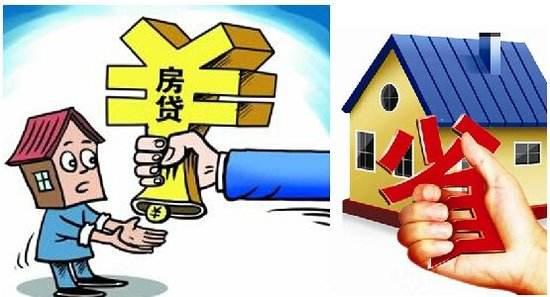 哪些行為會影響貸款買房???