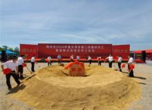 荆楚文化大观园首期项目楚肆水街开工典礼隆重举行