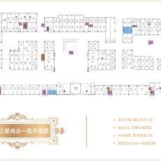 中建荆州之星商业街1F