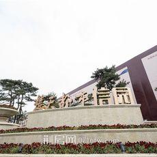 楚天都市信园项目环境图