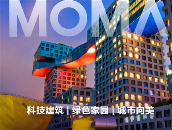 洪湖你好,我是MOMΛ 来自当代