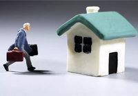 2020年就算借钱也要买房的理由!